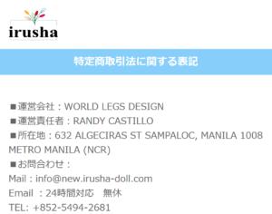 Screenshot_2020-08-04 irusha.png