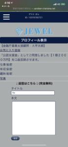 60855485-7784-4FB9-BF0E-A93AE1B7FEB8.png