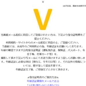 Screenshot_2021-03-19 V.png