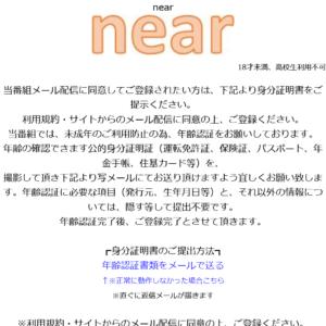 Screenshot_2021-03-19 near.png