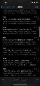 9758A1D1-C40B-45B4-9E4D-5CA18E7EDBE0.png