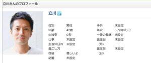 Screenshot_20210428-000441_Chrome.jpg