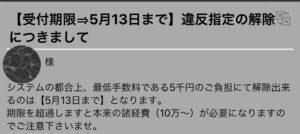 07A1ADB5-B22F-44A9-A030-1B868B640641.jpeg
