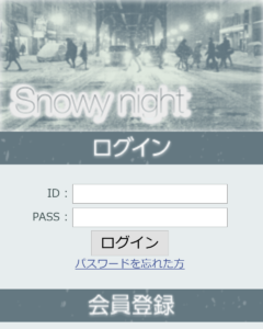 Screenshot_2021-05-18 Snowy night.png