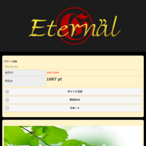 Screenshot_2021-05-28 eternal.png