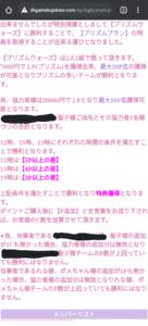 chrome_screenshot_1626008847166.png
