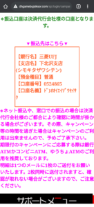chrome_screenshot_1626009028074.png